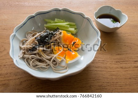 soba served egg seaweed slided cucumble stock photo edit now