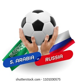 Soccer competition, national teams Saudi Arabia vs Russia