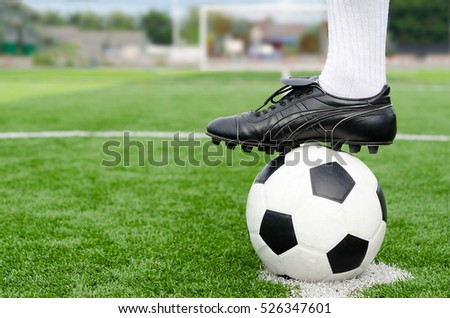 5e82ac6c8 Soccer Shoes Football On Green Grass Stock Photo (Edit Now ...