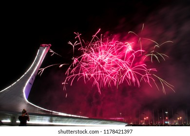 Sochi, Russia, 25.08.2018 - Fireworks and Singing coloured fountain in Olympic park of Sochi