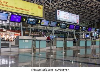 SOCHI, RUSSIA- FEBRUAR 02 2017: People in a terminal of International Sochi airport.  Adler international airport