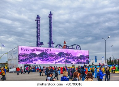 Sochi, Russia - February 10, 2014: Pyeongchang 2018 Winter Olympic Games presentaion pavilion in Olympic Park in Sochi during Winter Olympics 2014