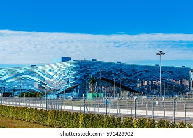 Sochi, Russia, January 15, 2016: View of objects of Olympic park.