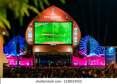 SOCHI, RUSSIA - July 7 , 2018: Football fans on the square. In Sochi, during the FIFA World Cup 2018. Russia vs Croatia