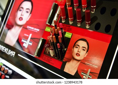 Sochi, Russia - June 2. 2018. lipstick and pencils from Givenchy in Sun City mall