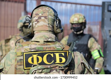 SOCHI, RUSSIA - MAR 15, 2014: Employees of the special purpose Center of the FSB of Russia involved in the anti-terrorist support of the 2014 Olympic winter games