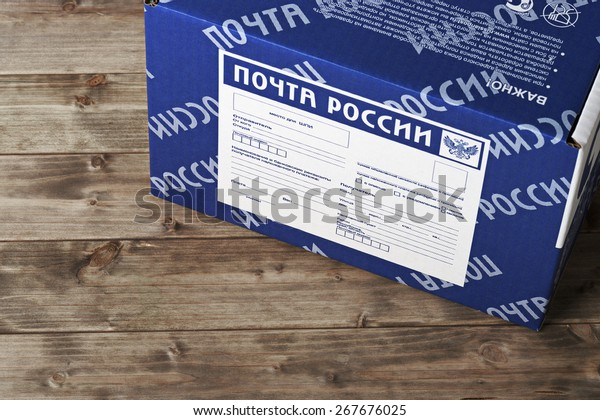 SOCHI, RUSSIA - MARCH 07, 2015: Blue mail box of the Russian post, the postal service of the Russian federations