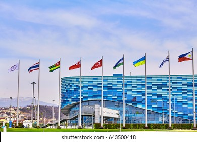 Sochi, Russia, March 11, 2017: Olympic park landscape. Objects and Attractions