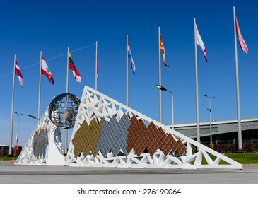 """SOCHI, RUSSIA - MAY 3, 2015: Decorative and sculptural composition """"The Wall of Champions games"""" in the Olympic Park."""