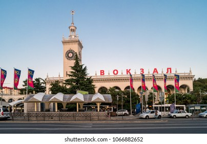 Sochi, Russia - September 2, 2017: The building of Sochi railway station in sunset light.