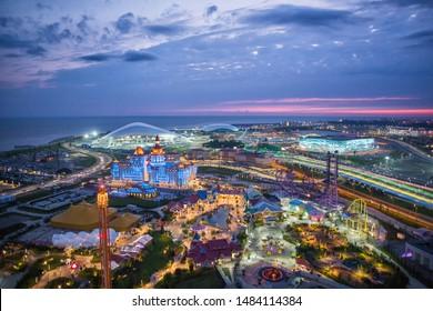 Sochi, Russia - September 20, 2014: Sochi Park theme park, Sochi Olympic Park