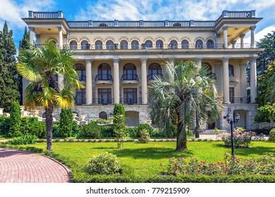 SOCHI, RUSSIA-JUNE 5, 2014: Ancient building and territory in the sanatorium of Dzerzhinsky