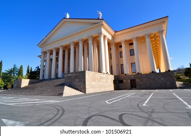 Sochi, Zimny (Winter) Theater - Shutterstock ID 101506921