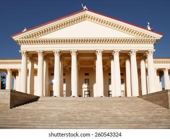 Sochi, Zimny (Winter) Theater - Shutterstock ID 260543324