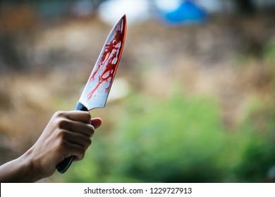 Αποτέλεσμα εικόνας για KNIFE WITH BLOOD