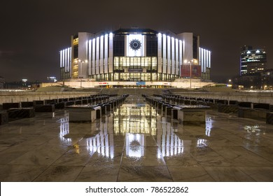 Sofia, Bulgaria - 17 December, 2017: National Palace of Culture (NDK) in Bulgaria's capital Sofia. The building is the main event center for Bulgarian Presidency of the Council of the European Union.