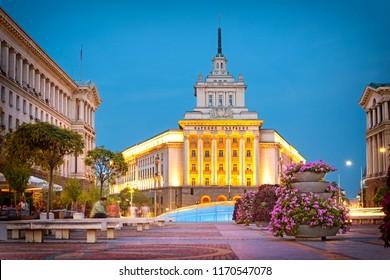 SOFIA, BULGARIA - 31 Aug 2018: Illuminated governmental quarter of Sofia at night