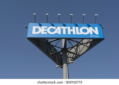 Sofia, Bulgaria - August 05, 2015: Logo of Decathlon store in Sofia. Decathlon is one of the world's largest sporting goods retailers. Decathlon started with a store in Lille, France in 1976.
