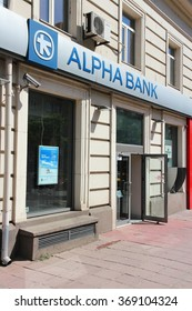 SOFIA, BULGARIA - AUGUST 17, 2012: Alpha Bank branch in Sofia, Bulgaria. Alpha is the 9th largest bank in Bulgaria with 1.42 billion USD in assets.