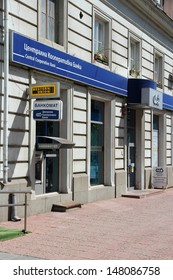 SOFIA, BULGARIA - AUGUST 17: Central Cooperative Bank branch on August 17, 2012 in Sofia, Bulgaria. CCB is the 12th largest bank in Bulgaria with1.839 bn BGN in assets.