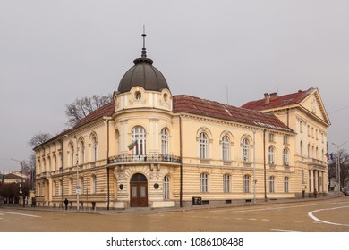 SOFIA, BULGARIA - FEBRUARY 18, 2018: Academy of Science of Bulgaria, founded in 1869 year, located in this building from 1893 year.