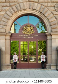 SOFIA, BULGARIA - JULY 31, 2017: National Guards Unit at the entrance of the administrative building of the President of the Republic of Bulgaria in Sofia
