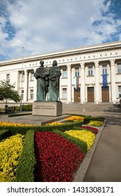 SOFIA, BULGARIA - June 22, 2019: Summer view of National Library St. Cyril and St. Methodius in Sofia, Bulgaria. Monument of Cyril and Methodius.