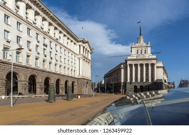 SOFIA, BULGARIA - MARCH 17, 2018:  Buildings of Council of Ministers and Former Communist Party House in Sofia, Bulgaria