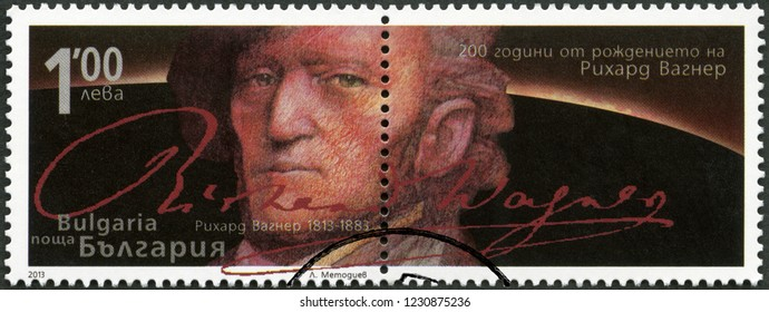 SOFIA, BULGARIA - MAY 01, 2013: A stamp printed in Bulgaria shows portrait of Richard Wagner (1813-1883), German composers, 2013