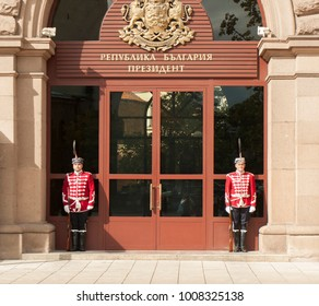 SOFIA, BULGARIA - OCTOBER 09, 2017: guards near President palace built in 1956 year