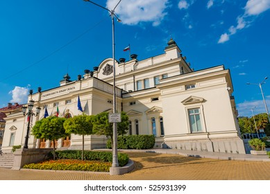 SOFIA, BULGARIA - SEP 2: National Assembly of the Republic of Bulgaria in Sofia, Bulgaria on September 2, 2016. Sofia is the capital and largest city of Bulgaria.