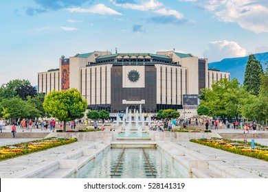 SOFIA, BULGARIA - SEP 3: National Palace of Culture in Sofia, Bulgaria on September 3, 2016. Sofia is the capital and largest city of Bulgaria.