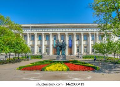 SOFIA, BULGARIA, SEPTEMBER 2, 2018: National library of Saint Cyril and Methodius in Sofia, Bulgaria- the sign says national library of Saint Cyril and Methodius in Bulgarian