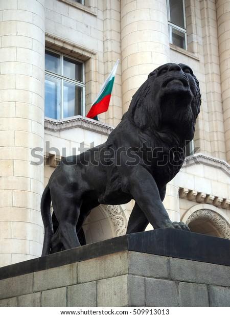 Sofia Bulgaria Statue Lion Court Justice Stock Photo (Edit
