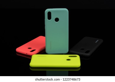Sofia/Bulgaria - 11 07 2018 :Huawei P20 Lite Colorful phone cases