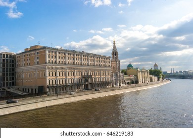 Sofiyskaya embankment view from Moscow river, Russia
