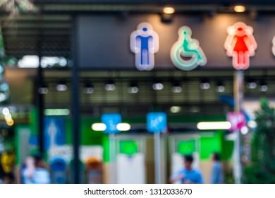 3d5ae1c93e8b3f soft focus blurred toilet Symbols in gas station