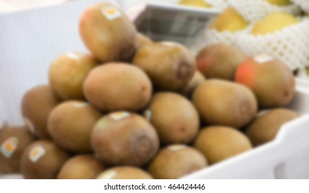 soft focus of kiwi from market