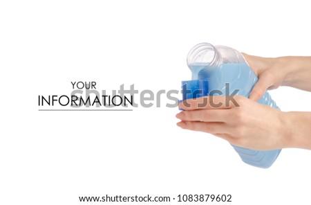 Softener Conditioner Blue Plastic Bottle Hand Stock Photo