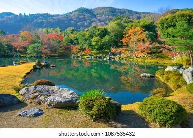 Sogen Pond Garden in Tenryuji Temple.Tenryuji Temple located in Kyoto's Arashiyama district.Tenryuji Temple is Zen temple.