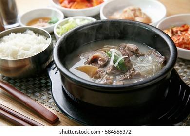 sogogi gukbap is korea traditional soup with beef