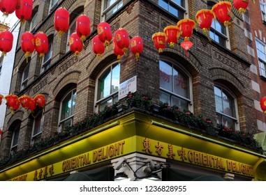 Soho, London / UK - 11/19/2018: Oriental Delight minimarket.
