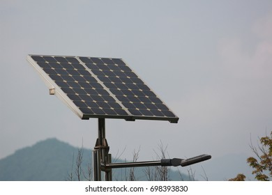 Solar Cells in the Park