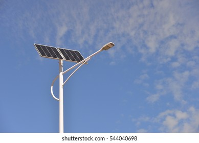 Solar photovoltaic powered street lamp
