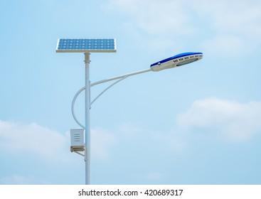 Solar powerd street lamp