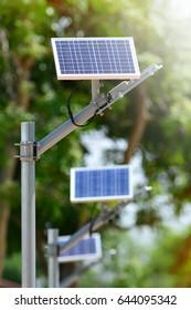 Solar street lamp in the Parks.