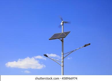 Solar wind street light under blue sky