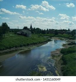 Soligalich - little town on Kostroma river