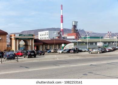 Solikamsk, Russia - September 24, 2016: Solikamsk Potash Mining Administration