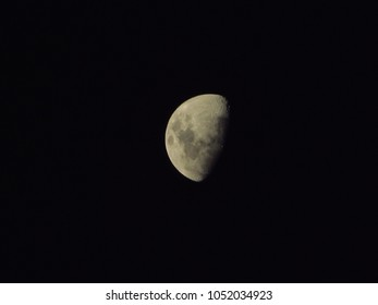 solitary crescent moon in the southern hemisphere with a night sky in the background, poa, sp, brazil